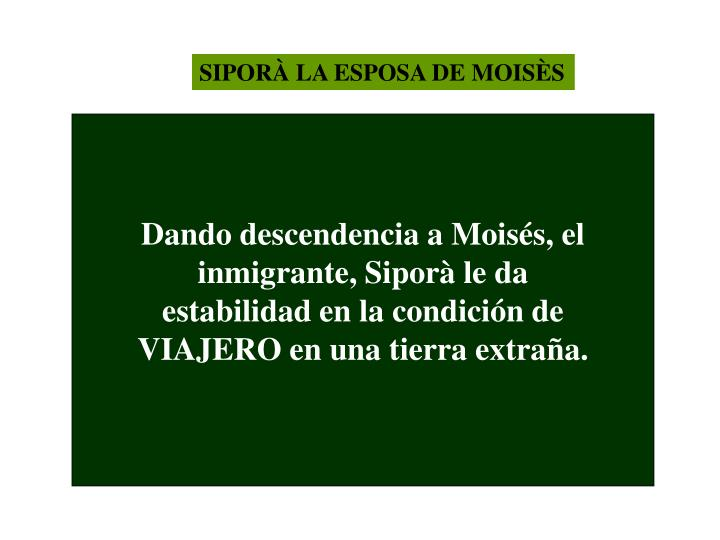 SIPORÀ LA ESPOSA DE MOISÈS