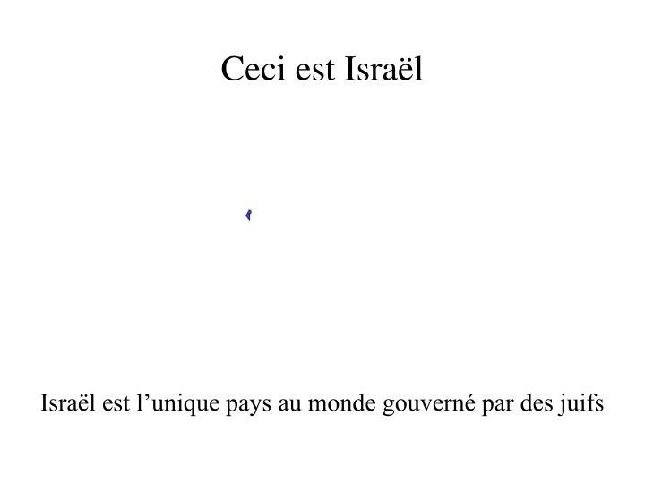 Ceci est Israël
