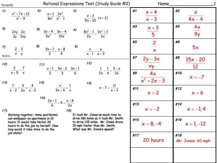Rational Expressions Test (Study Guide #2)