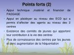 points forts 2