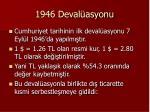 1946 deval asyonu