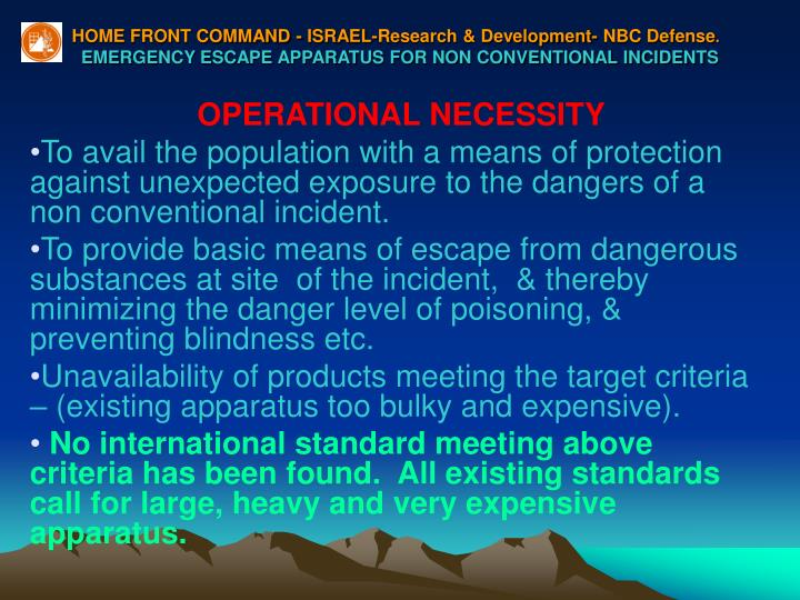 HOME FRONT COMMAND - ISRAEL-Research & Development- NBC Defense