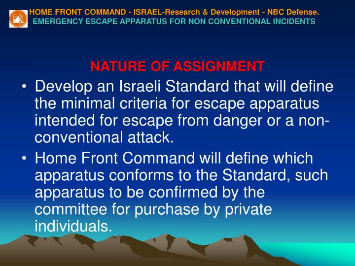 HOME FRONT COMMAND - ISRAEL-Research & Development - NBC Defense.