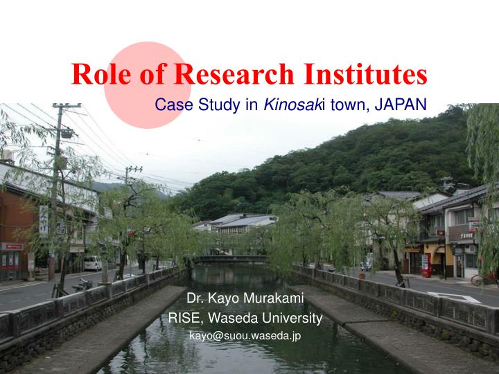 Role of research institutes