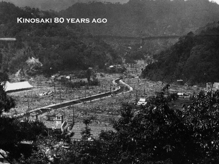 Kinosaki 80 years ago