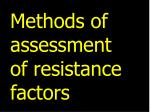 methods of assessment of resistance factors
