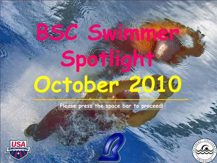 BSC Swimmer Spotlight