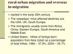 rural urban migration and overseas in migration