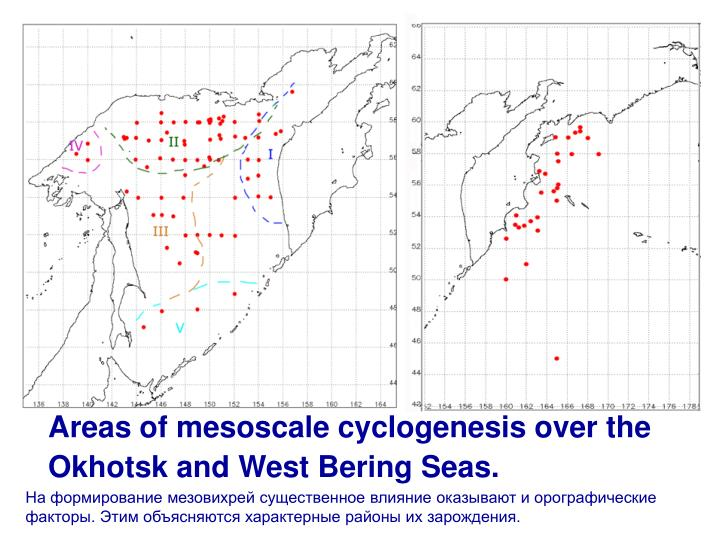 Areas of mesoscale cyclogenesis over the