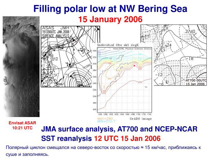 Filling polar low at NW Bering Sea