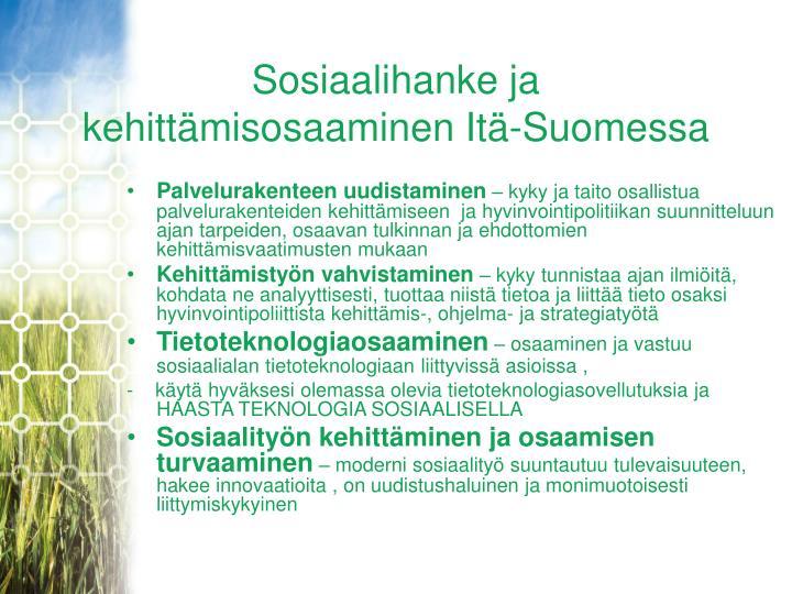 Sosiaalihanke ja