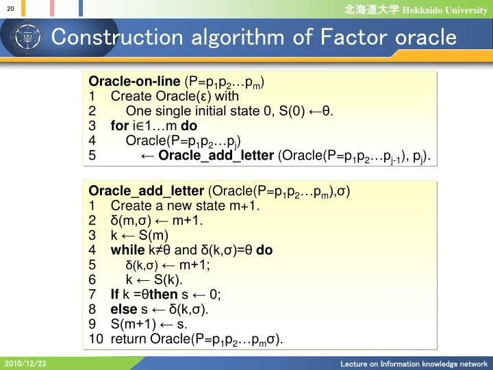 Construction algorithm of Factor oracle