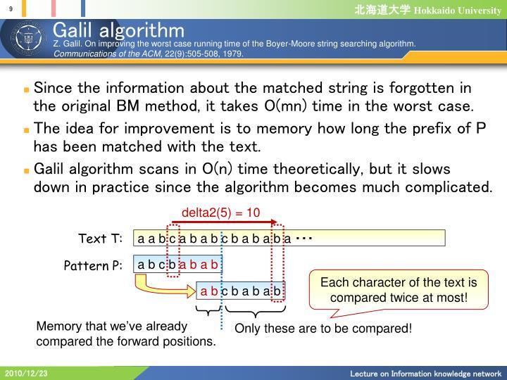 Galil algorithm