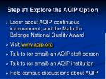 step 1 explore the aqip option