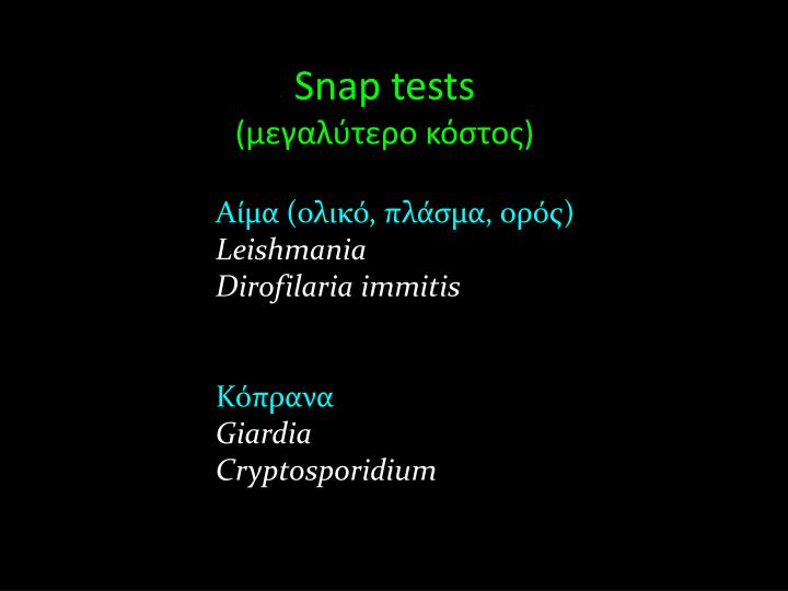 Snap tests