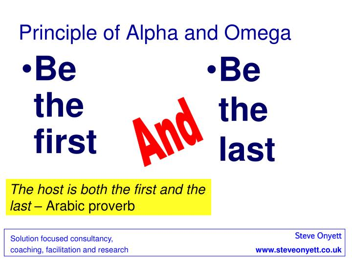 Principle of Alpha and Omega
