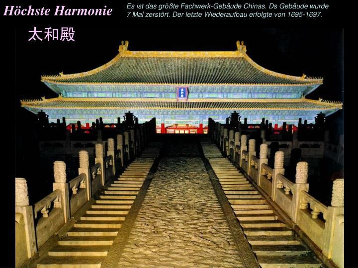 Höchste Harmonie