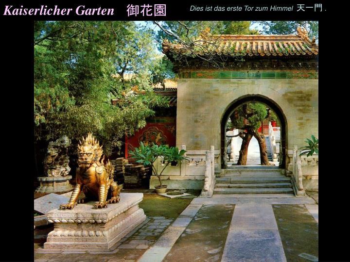 Kaiserlicher Garten