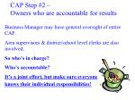 cap step 2 owners who are accountable for results