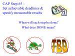cap step 5 set achievable deadlines specify measurable results