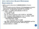 12 3 applying hardy weinberg equilibrium