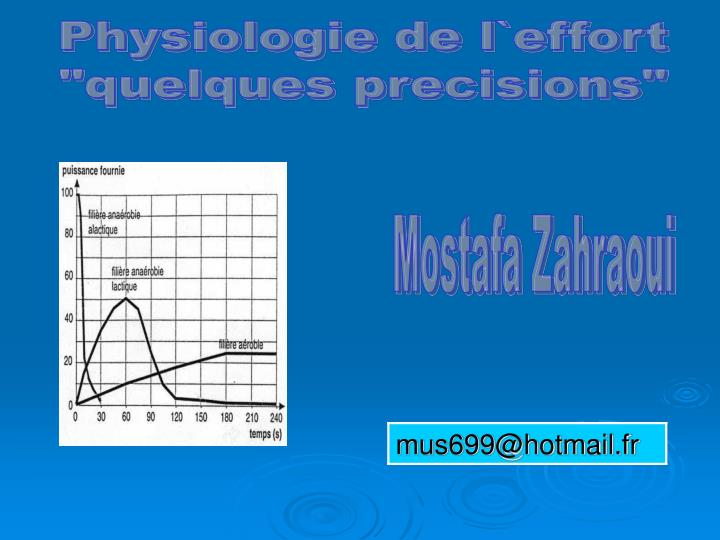 Physiologie de l`effort