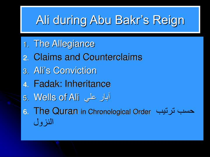 Ali during Abu Bakr's Reign