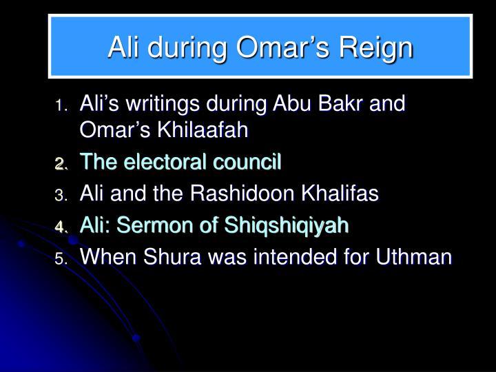 Ali during Omar's Reign