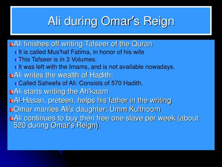 Ali during Omar