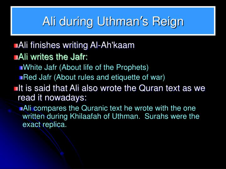Ali during Uthman