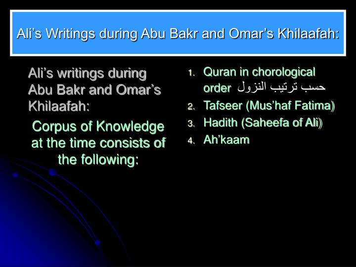 Ali's writings during Abu Bakr and Omar's Khilaafah: