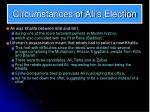 circumstances of ali s election