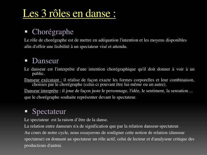 Les 3 rôles en danse