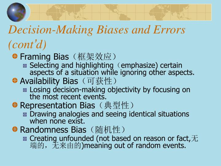 Decision-Making Biases and Errors (cont