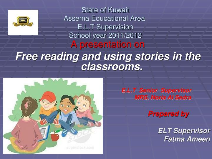 State of kuwait assema educational area e l t supervision school year 2011 2012