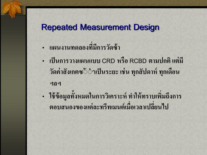 Repeated Measurement Design