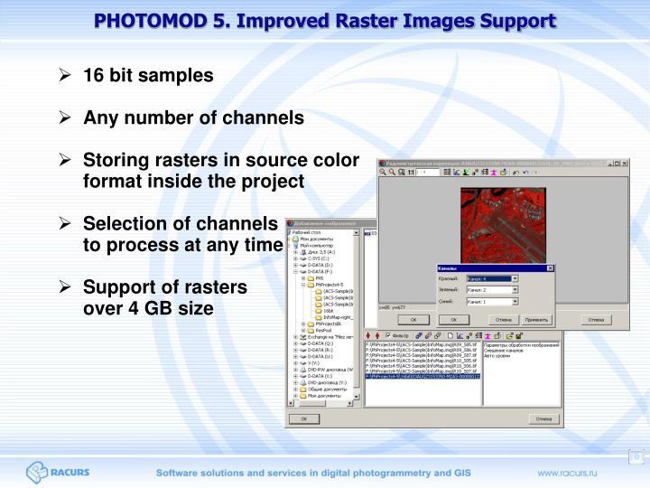 PHOTOMOD 5. Improved Raster Images Support