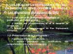 ii les objectifs strategiques du chu en matiere de developpement durable