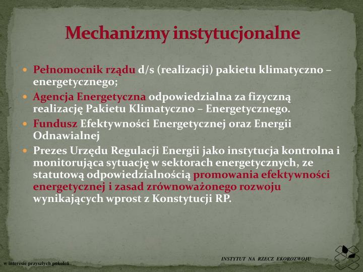 Mechanizmy instytucjonalne