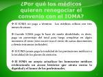 por qu los m dicos quieren renegociar el convenio con el ioma
