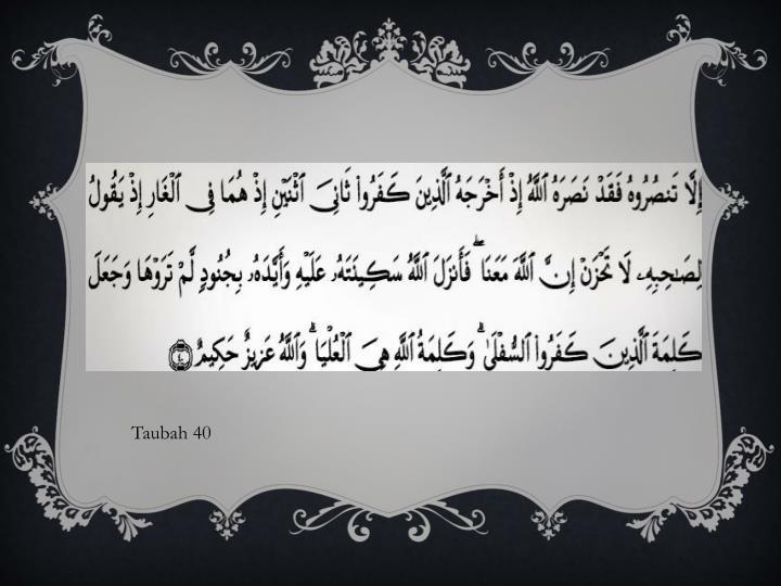 Taubah