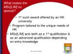 what makes the msc lim so special