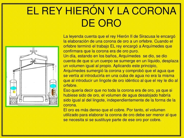 EL REY HIERÓN Y LA CORONA DE ORO