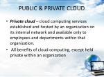public private cloud1