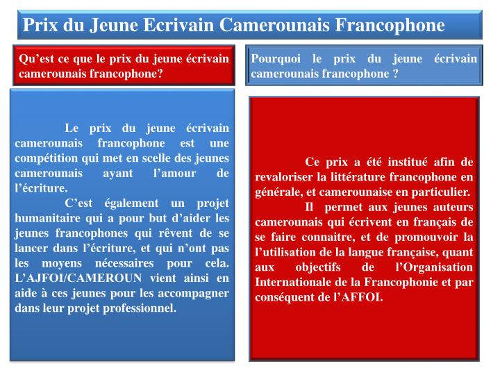 Prix du Jeune Ecrivain Camerounais Francophone
