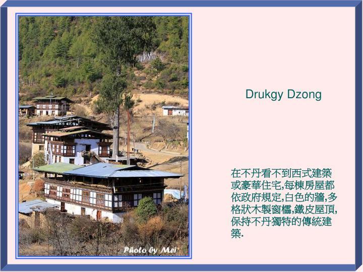 Drukgy Dzong