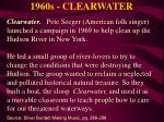 1960s clearwater