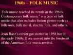 1960s folk music