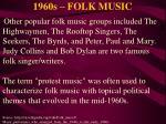 1960s folk music1