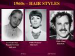 1960s hair styles1